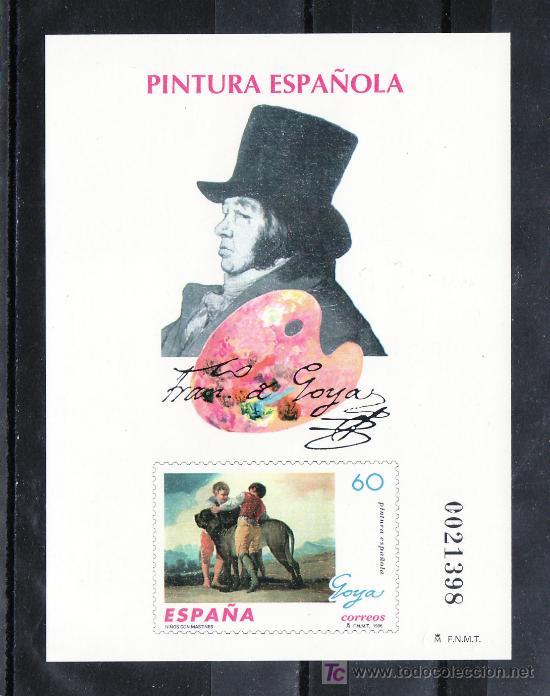 ESPAÑA PRUEBA 60, PINTURA ESPAÑOLA, FRANCISCO DE GOYA Y LUCIENTES, 1996 (Sellos - España - Pruebas y Minipliegos)