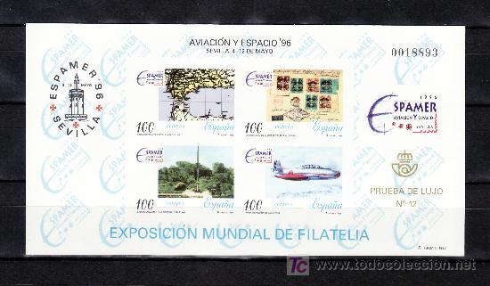 ESPAÑA PRUEBA 59, AVIACION Y ESPACIO 96, MAPA, AVION ZEPPELIN, (Sellos - España - Pruebas y Minipliegos)