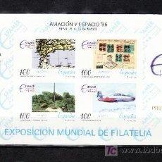 Sellos: ESPAÑA PRUEBA 59, AVIACION Y ESPACIO 96, MAPA, AVION ZEPPELIN,. Lote 180854526