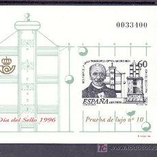 Sellos: ESPAÑA PRUEBA 57, DIA DEL SELLO 1996,. Lote 20813633