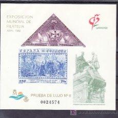 Sellos: ESPAÑA PRUEBA 25, EXPOSICION MUNDIAL DE FILATELIA GRANADA 92, BARCO, V CENTº DESCUBRIMIENTO AMERICA. Lote 195135635