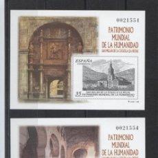 Sellos: PRUEBA Nº 70/71. MONASTERIO DE YUSO Y SUSO. Lote 108876351