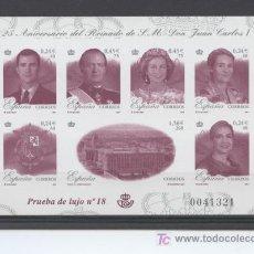 Sellos: PRUEBA Nº 76. 25 ANIV. REINADO DE S.M. JUAN CARLOS I. FAMILIA REAL (PRUEBA DE LUJO 18). Lote 15537402