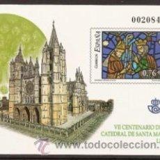 Sellos: VIDRIERAS DE LA CATEDRAL DE LEON,PRUEBA OFICIAL.. Lote 34985822