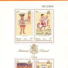 Sellos: PATRIMONIO ARTISTICO NACIONAL. CÓDICES. Lote 23322901