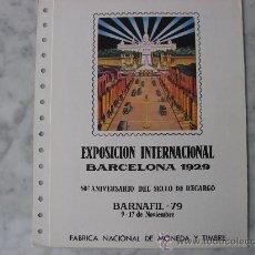 Sellos: DOCUMENTO FILATELICO DE 4 PAGINAS,EXPOSICION INTERNACIONAL BARCELONA 1929.BARNAFIL 79 FNMT. Lote 23326502
