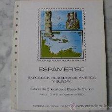 Sellos: DOCUMENTO FILATELICO DE 4 PAGINAS,ESPAMER 80.EXPOSICION FILATELICA DE AMERICA Y EUROPA.MADRID FNMT. Lote 29689532