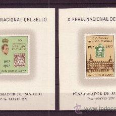 Sellos: ESPAÑA HR 47/48 - AÑO 1977 - 50º ANIVERSARIO DEL MERCADO FILATELICO DE LA PLAZA MAYOR. Lote 19170580