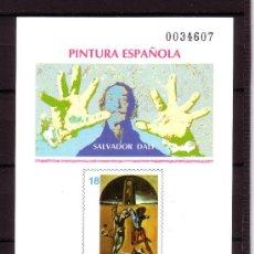 Sellos: ESPAÑA PL 32*** - AÑO 1994 - PINTURA ESPAÑOLA - SALVADOR DALI. Lote 22070631