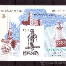 Sellos: ESPAÑA PL 35*** - AÑO 1995 - EXPOSICION FILATELICA NACIONAL EXFILNA 95 - MALAGA. Lote 22070783