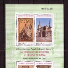 Sellos: ESPAÑA PL 63*** - AÑO 1997 - LAS EDADES DEL HOMBRE. Lote 22130218
