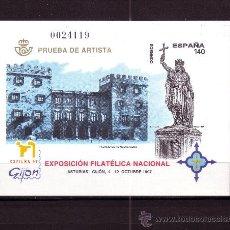 Sellos: ESPAÑA PL 64*** - AÑO 1997 - EXPOSICIÓN FILATÉLICA NACIONAL EXFILNA. Lote 22130224