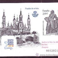Sellos: ESPAÑA EDIFIL PL 96*** - AÑO 2008 - EXPO ZARAGOZA. Lote 22253368