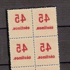 Sellos: SELLOS DE ESPAÑA BLOQUE 742 HO VARIEDADES. Lote 25938238