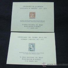 Sellos: VI FERIA NACIONAL DE SELLO - 1.973 - CORREO CARLISTA Y ALEGORIA DE ESPAÑA - NUMERADOS: 10.760 - . Lote 27621678