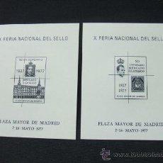 Sellos: 2 HOJITAS EN NEGRO - X FERIA NACIONAL DEL SELLO - 1.977 - CRUZADO CON 2 RAYAS - . Lote 26742018