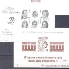 """Sellos: ESPAÑA. EDIFIL 6/7 """"ESPAÑA 84"""". Lote 26412654"""