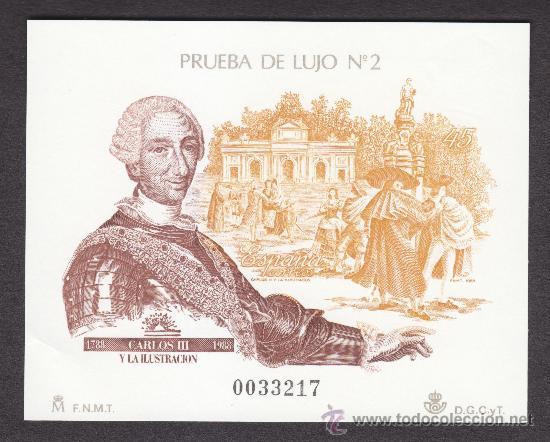 PRUEBAS OFICIALES DE LUJO Nº 17 CARLOS III Y LA ILUSTRACION EXCELENTE ESTADO (Sellos - España - Pruebas y Minipliegos)