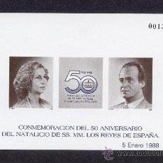 Sellos: PRUEBAS OFICIALES DE LUJO Nº 15 - 50º ANIVERSARIO NATALICIO SS.MM. LOS REYES 1988 - PERFECTO ESTADO. Lote 26439606