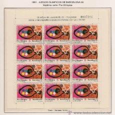Sellos: JUEGOS OLÍMPICOS DE BARCELONA. SÉPTIMA SERIE PRE-OLÍMPICA. Lote 26476612