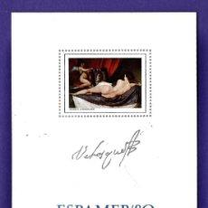Sellos: ESPAMER 80 - MADRID - PINTURA - VELAZQUEZ - 1 HOJA RECUERDO - TIRADA LIMITADA Y NUMERADA - AÑO 1980. Lote 27261239