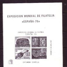 Sellos: ESPAÑA PL 1/2*** - AÑO 1975 - EXPOSICION MUNDIAL DE FILATELIA ESPAÑA 75. Lote 29049564