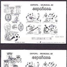 Sellos: ESPAÑA 1982 PRUEBA DE LUJO MUNDIAL DE FUTBOL 1982 MISMA NUMERACIÓN EDIFIL 4/5 NUEVO **. Lote 29971756