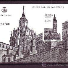 Sellos: ESPAÑA PL 106*** - AÑO 2011 - CATEDRALES - CATEDRAL DE TARAZONA. Lote 30299892