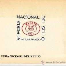 Sellos: HOJA RECUERDO 18/9 EN CARPETA VII FERIA NAC. SELLO Y CENTº ALEGORIA DE LA JUSTICIA Y +. Lote 122261652