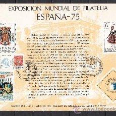 Sellos: HOJA RECUERDO 15 FNMT EXP. MUNDIAL FILATELIA ESPAÑA 75, MADRID 4-13 MAYO 1975 MATº +. Lote 52726437