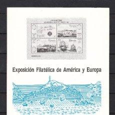 Sellos: HOJA RECUERDO EXP. FIL. AMERICA EUROPA ESPAMER 87 FMNT, LA CORUÑA 2 AL 12 DE OCTUBRE 1987. Lote 176623413