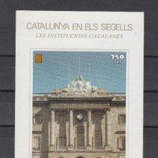 Sellos: HOJA RECUERDO HISTORIA CATALUÑA 65 SIN DENTAR SIN CHARNELA, AYUNTAMIENTO BARCELONA . Lote 30579509
