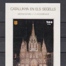 Sellos: HOJA RECUERDO HISTORIA CATALUÑA 57 SIN DENTAR SIN CHARNELA, CATEDRAL BARCELONA . Lote 30579519