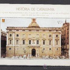 Sellos: HOJA RECUERDO HISTORIA CATALUÑA 50 SIN CHARNELA, GENERALITAT CATALUÑA . Lote 30579553