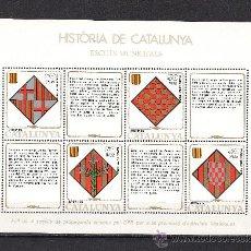 Francobolli: HOJA RECUERDO HISTORIA CATALUÑA 49 SIN CHARNELA, ESCUDO BARCELONA, TARRAGONA, LERIDA Y GERONA. Lote 30579610