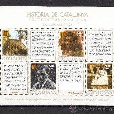 Sellos: HOJA RECUERDO HISTORIA CATALUÑA 47 SIN CHARNELA, VIDA ARTISTICA FALQUERA, CLARA AYATS Y LLIMONA BRUG. Lote 30579660