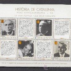 Sellos: HOJA RECUERDO HISTORIA CATALUÑA 46 SIN CHARNELA, VIDA POLITICA FABRA, CARNER BARRAQUER Y VICENS VIVE. Lote 33373628