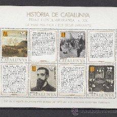 Sellos: HOJA RECUERDO HISTORIA CATALUÑA 44 SIN CHARNELA, VIDA POLITICA PADRO, BULL, CAMBO Y PRAT DE LA RIBA. Lote 32532146
