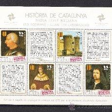 Sellos: HOJA RECUERDO HISTORIA CATALUÑA 21 MUESTRA SIN CHARNELA, FESTIVAL DE LA INFANCIA Y LA JUVENTUD, . Lote 30579759