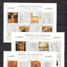 Sellos: HOJA RECUERDO HISTORIA CATALUÑA 18/20 SIN CHARNELA, BARNAFIL 81. Lote 30582669
