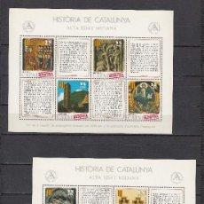 Sellos: HOJA RECUERDO HISTORIA CATALUÑA SIN Nº (12/3) MUESTRA SIN CHARNELA, SALON INTERNACIONAL AUTOMOVIL . Lote 30582751