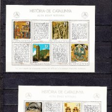 Sellos: HOJA RECUERDO HISTORIA CATALUÑA SIN Nº (12/3) SIN CHARNELA, SALON INTERNACIONAL AUTOMOVIL . Lote 30582789