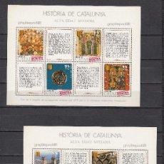 Sellos: HOJA RECUERDO HISTORIA CATALUÑA SIN Nº (10/1) MUESTRA SIN CHARNELA, GRAPHISPACK81 . Lote 30582815