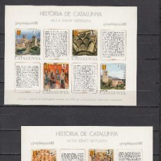 Sellos: HOJA RECUERDO HISTORIA CATALUÑA SIN Nº (10/1) SIN DENTAR SIN CHARNELA, GRAPHISPACK81 . Lote 30582824