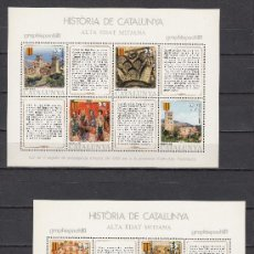 Sellos: HOJA RECUERDO HISTORIA CATALUÑA SIN Nº (10/1) SIN CHARNELA, GRAPHISPACK81 . Lote 30582834