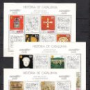 Sellos: HOJA RECUERDO HISTORIA CATALUÑA SIN Nº ( ) MUESTRA SIN CHARNELA, BARNAFIL80 GERONA. Lote 30582863