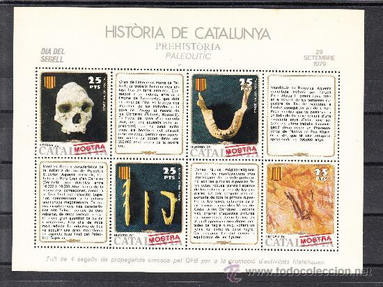 HOJA RECUERDO HISTORIA CATALUÑA SIN Nº (1) MUESTRA SIN CHARNELA, DIA DEL SELLO 1979 (Sellos - España - Pruebas y Minipliegos)