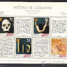 Sellos: HOJA RECUERDO HISTORIA CATALUÑA SIN Nº (1) MUESTRA SIN CHARNELA, DIA DEL SELLO 1979. Lote 30582887