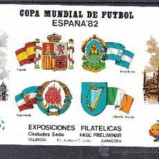 Sellos: HOJA RECUERDO COPA MUNDIAL FUTBOL ESPAÑA 82 FASE PRELIMINAR CIUDADES SEDES SIN DENTAR VALENCIA, ZARA. Lote 30583364