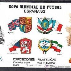 Sellos: HOJA RECUERDO COPA MUNDIAL FUTBOL ESPAÑA 82 FASE PRELIMINAR CIUDADES SEDES SIN DENTAR BILABAO, VALLA. Lote 30583626
